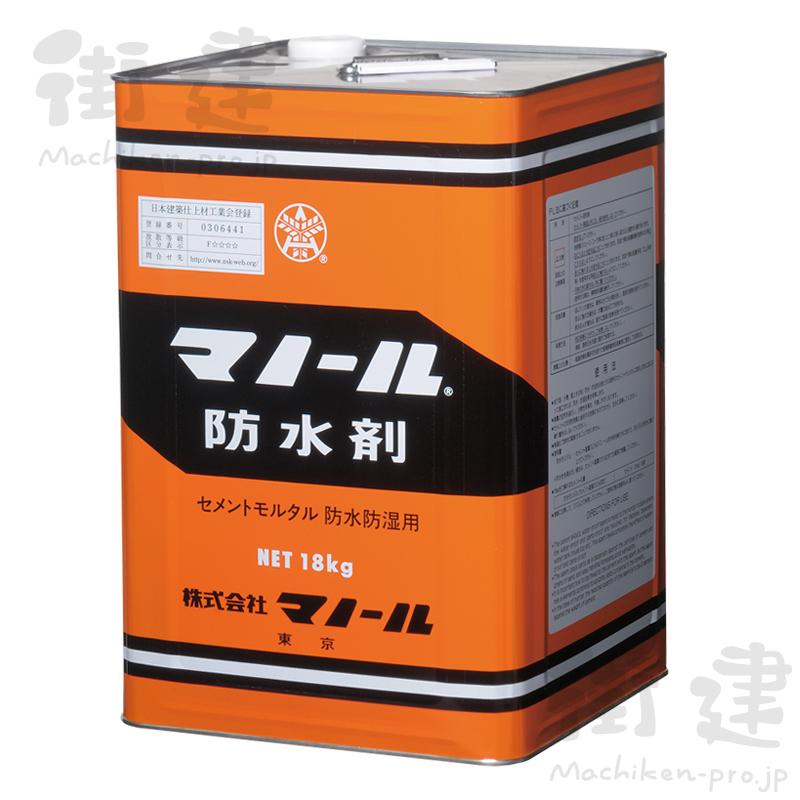 マノール防水剤 18kg缶 株式会社マノール