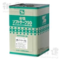水性ソフトサーフSG 16kg缶(メーカー:エスケー化研株式会社)