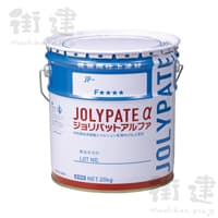 ジョリパットアルファ 20kg/缶