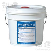ガッチリ浸透プライマーW 14kg/缶
