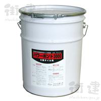 パワーボンド3000 20kg/缶
