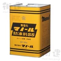 マノール防凍剤SS(完全無塩タイプ)18kg/缶