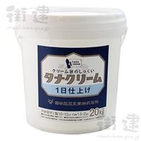 タナクリーム1日仕上げ 20kg/缶