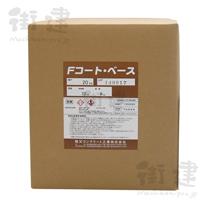 チチブファンデーションコート ベース 20kg/セット