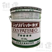 ジョリパットネオJQ-650T1000 20kg/缶