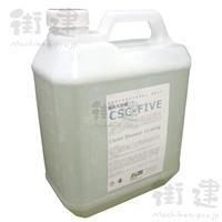 [銀系光触媒] CSC ファイブ 4L/ポリ容器 酸化チタン溶液濃度5%
