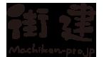 machiken-pro